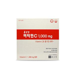 비타민C 1000mg x 600정