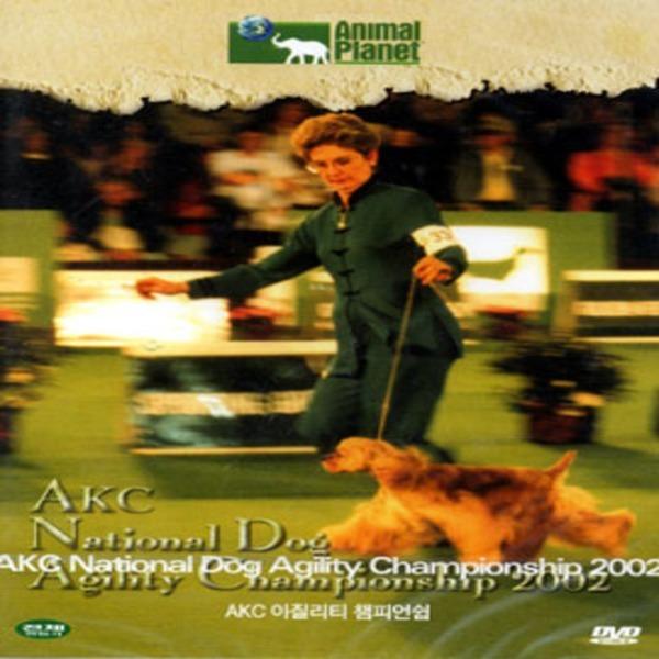 디스커버리  : AKC 아질리티 챔피언쉽  Discovery Animal Planet