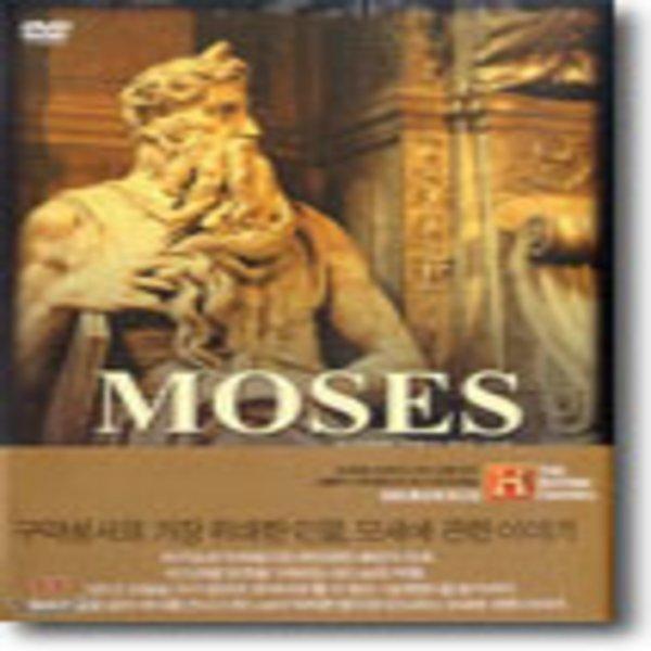 히스토리 채널 : 이스라엘 민족의 영웅 모세