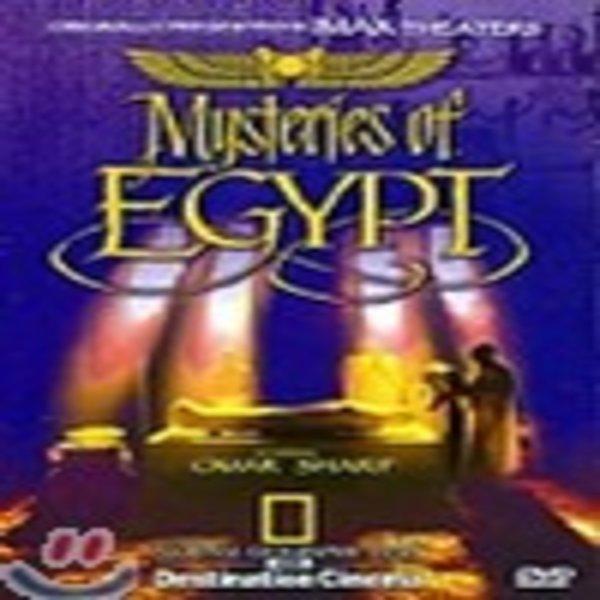 이집트의 비밀