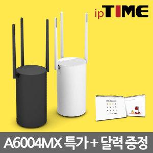 IPTIME A6004MX 기가 유무선공유기 AC1900 색상:흰색