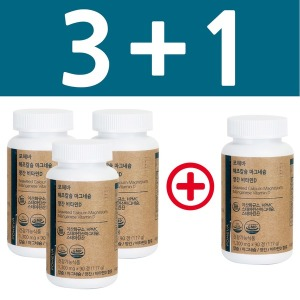 포헤바 해조 칼슘 마그네슘 망간 비타민D 영양제 3병