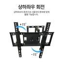 KJH-CP401S 풀모션 벽걸이 TV브라켓 26-65 삼성LG호환