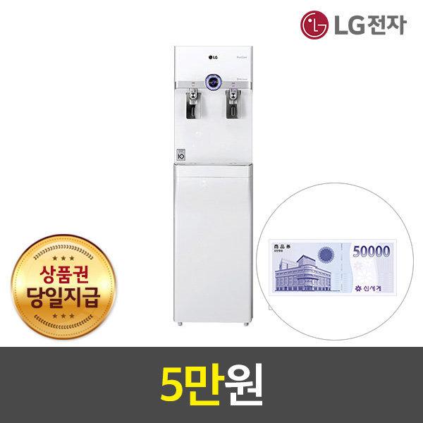 (공식판매점) 정수기렌탈 스탠드형 냉온정수기 WS502SW