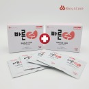 개별포장 일회용 향균 살균 손 소독 티슈 30매입 1+1
