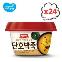 z 동원 양반 호박죽 285g 24개