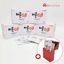개별포장 일회용 항균 손 소독 티슈 5box + 케이스증정