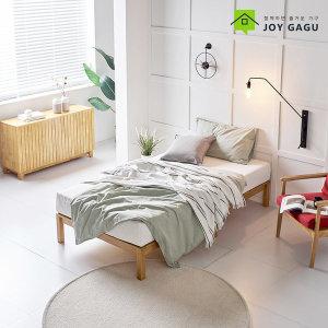 엔토 원목 평상형 통깔판 슈퍼싱글 침대 프레임