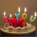 케이크초 생일축하초 아이러브유초