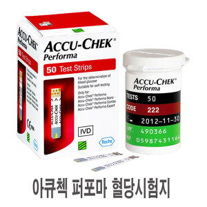 아큐첵 퍼포마 혈당시험지 50매(22년07월)P