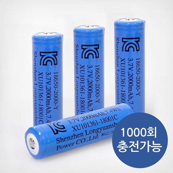 18650 리튬이온 배터리/KC인증/3.7V 2000mAh/보호회로