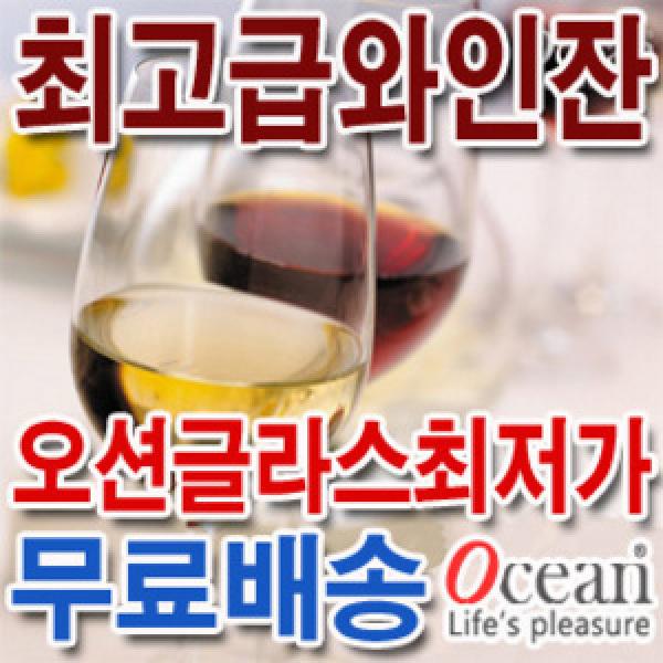 판매1위 프리미엄 와인잔 4P/2P최저특가전 호텔/ber용