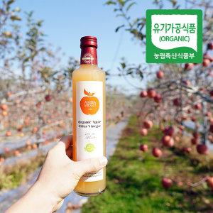 유기농 천연발효 사과초모식초 500ml 무설탕 무첨가
