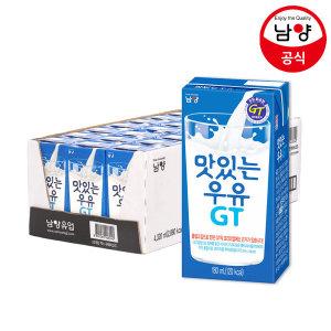 맛있는우유GT 멸균 180ml 24입