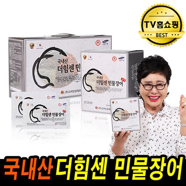 국내산 더힘센 민물장어 홈쇼핑 장어즙 엑기스 1세트