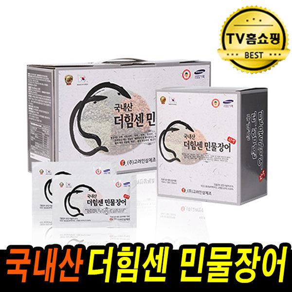 국내산 더힘센 민물장어 홈쇼핑 장어즙 엑기스 2세트