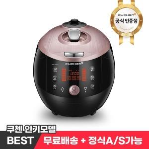 10인용 열판압력밥솥 CJS-FC10010K 공식 판매점_CA13
