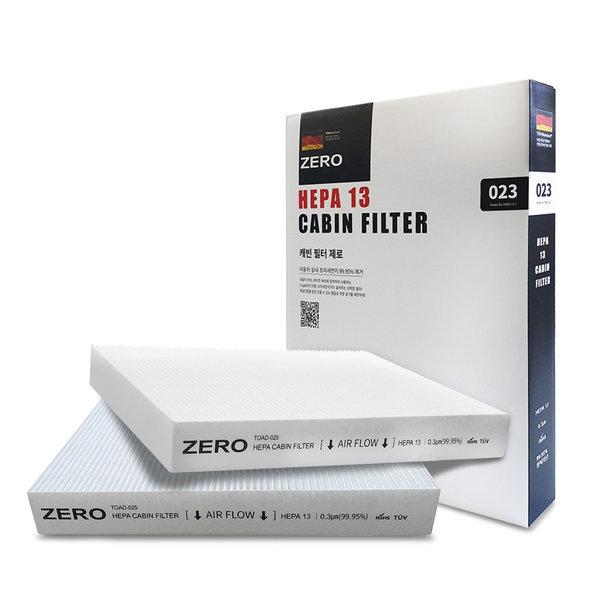 티볼리 에어 / 제로 TOAD-015 헤파 H13 에어컨 필터