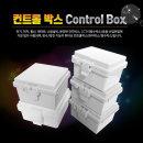 LETS 방수박스 IP CCTV 카메라 용 (단독 판매 불가)