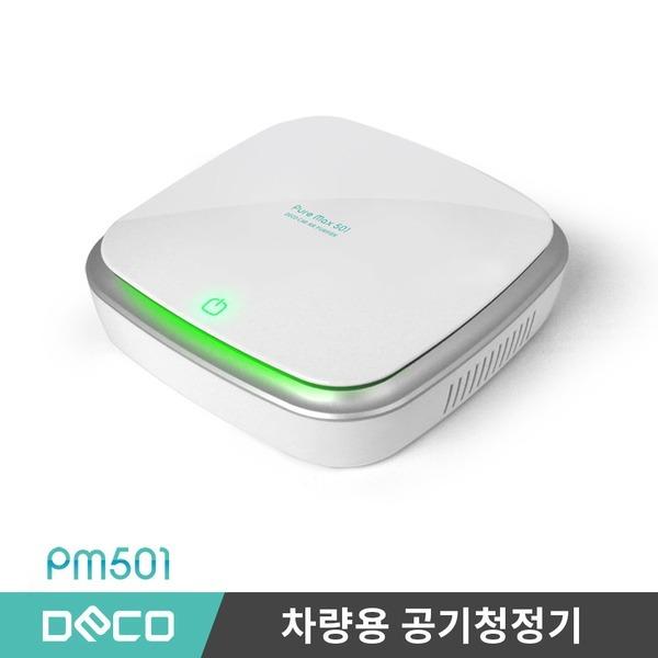 데코 PM501 화이트 차량용공기청정기 미니공기청정기