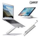 각도조절 알루미늄 맥북 노트북 태블릿거치대ONA-AP2V