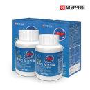 일양약품CNL 루테인+밀크씨슬 2박스(4개월분)