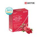 일양약품CNL 석류콜라겐 젤리스틱 1박스