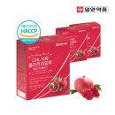 일양약품CNL 석류콜라겐 젤리스틱 3박스