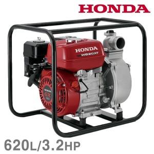 HONDA 양수기 B20XT/2` 펌프 엔진펌프 양수펌프