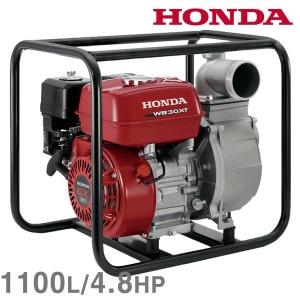 HONDA 양수기 B30XT/3` 펌프 엔진펌프 양수펌프