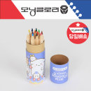 연필타입 우드 미니 색연필 12색-미술 어린이 선물