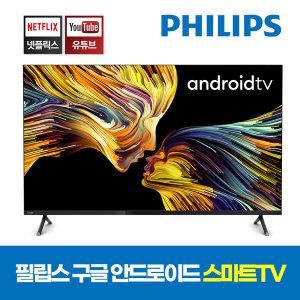 50PUN8215 50인치TV UHD 스마트 구글TV 안드로이드 4K