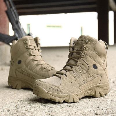 남성 워커 전투화 군화 작업화 사막화 등산화 MF1750 S
