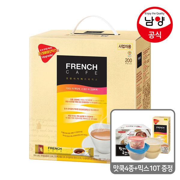 카페믹스/믹스커피/ 프렌치카페 커피믹스 300T+김치통
