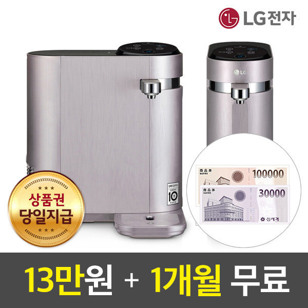 (공식판매점) 정수기렌탈 스윙 냉정수기 WD302AP