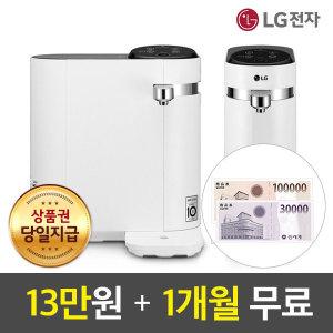 (공식판매점) 정수기렌탈 스윙 냉정수기 WD302AW