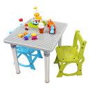 듀플로 유아책상세트(듀플로테이블+의자) 유아책상
