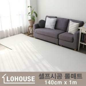 로하우스 층간소음 PVC 롤매트(140cmx1m) 유아 거실
