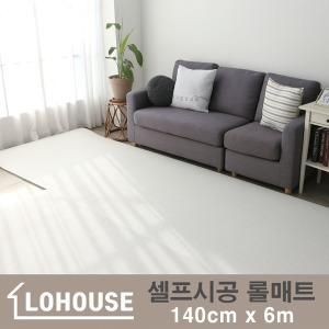 로하우스 층간소음 PVC 롤매트(140cmx6m) 유아 거실