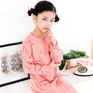 편안한 아동 원피스 잠옷 오마이러브 원피스 아동 잠옷