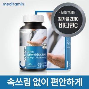 메디타민 속편한 비타민C 850 2개월분 중성비타민