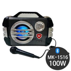 MK-1516 행사용 수업용 강의용 노래방 스피커 마이크
