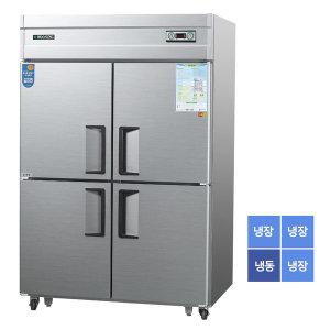 업소용냉장고 45박스 냉동냉장고 메탈 아날로그