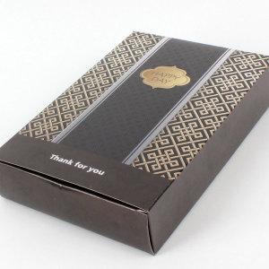 종이케이스 선물 답례품상자 포장박스 (해피데이)