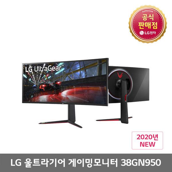 38인치 게이밍모니터 38GN950 나노IPS WQHD HDR600 (블루투스 이어폰 증정) 예약판매