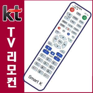 KT 올레 스카이라이프 쿡TV IPTV 셋톱박스 리모컨