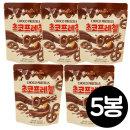(무배)초코프레첼 45g x 5봉/초콜릿/안주/국산과자