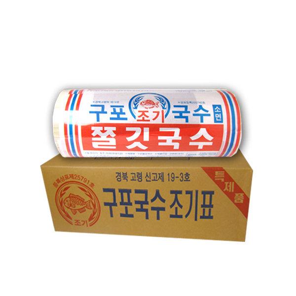 구포쫄깃국수/대용량업소용/소면 3kgx4개