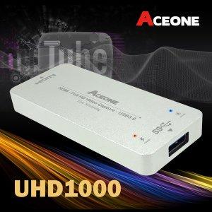 UHD1000 HDMI USB3.0 휴대용 캡쳐보드 편집 방송 녹화