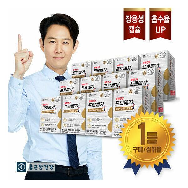 종근당건강 프로메가 알티지 장용성 오메가3 듀얼 (12